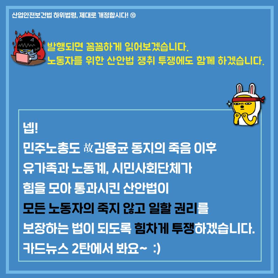 2019-5월_카드뉴스01_10.png