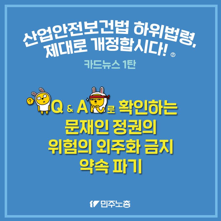 2019-5월_카드뉴스01_01.png