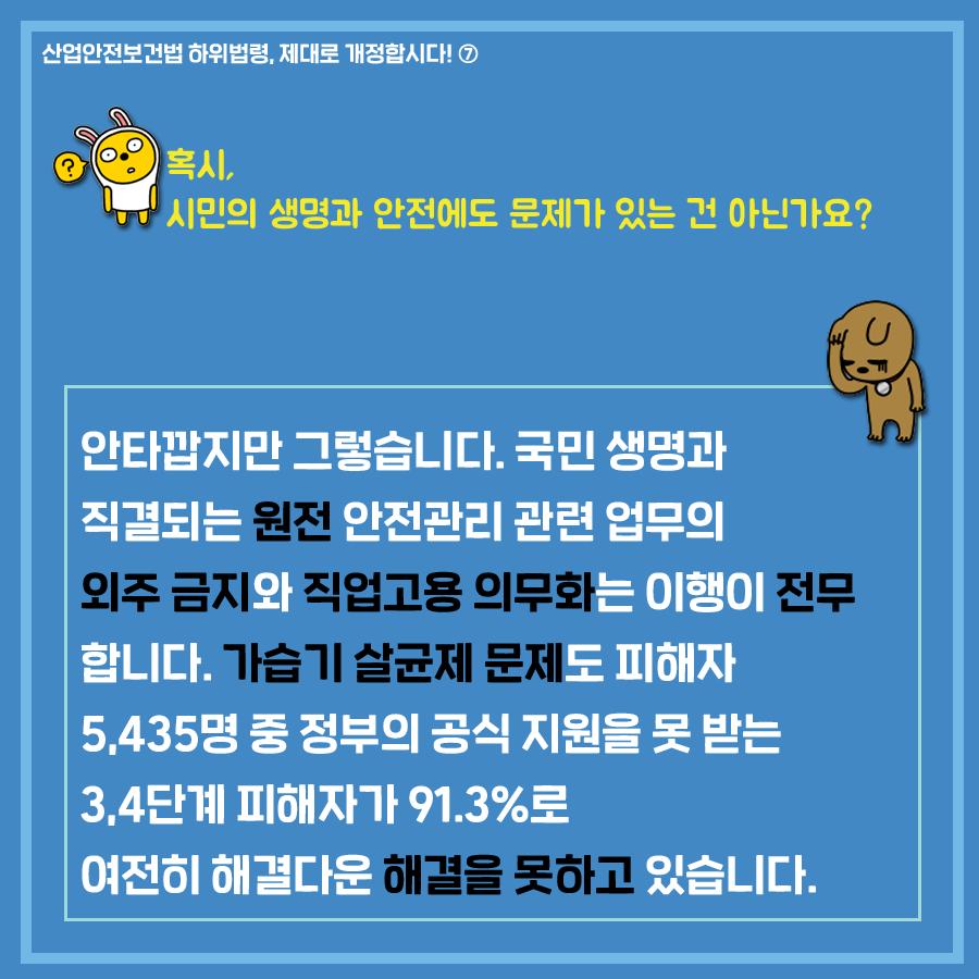 2019-5월_카드뉴스01_07.png
