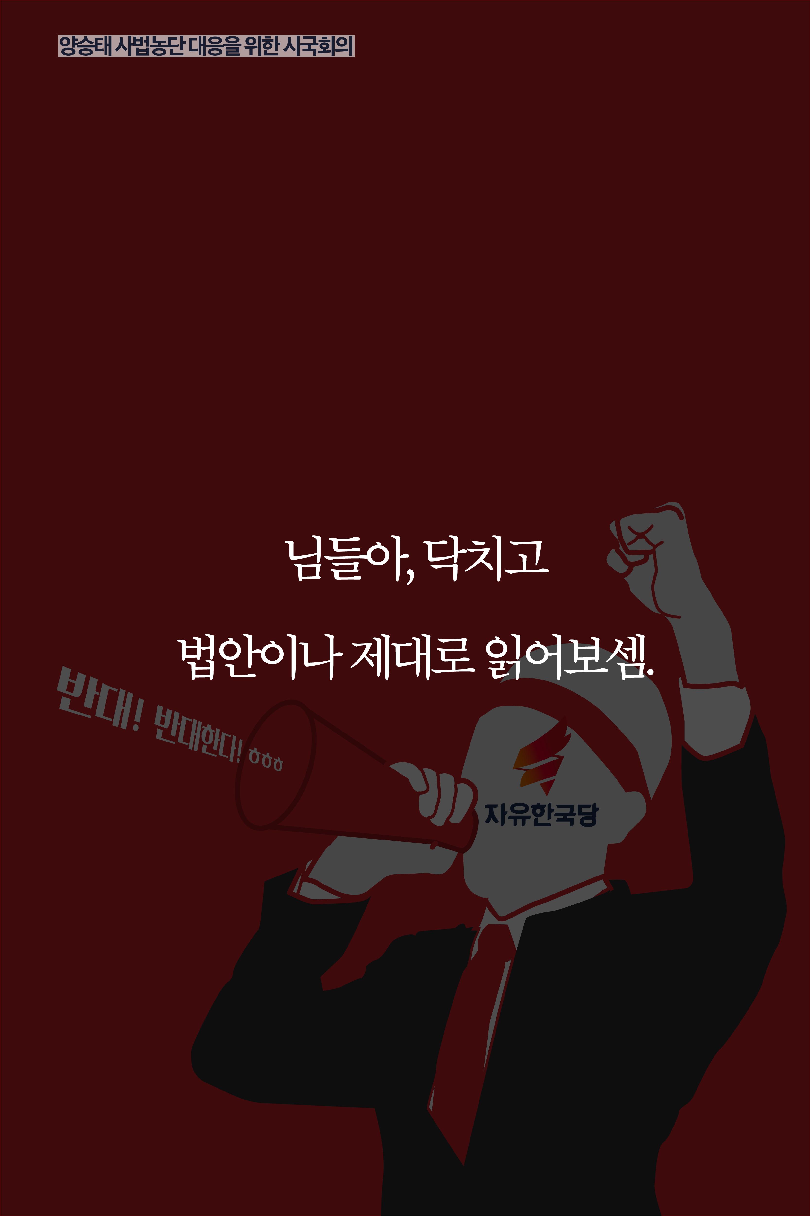 시국회의 카드뉴스 14p (수정2)3.jpg