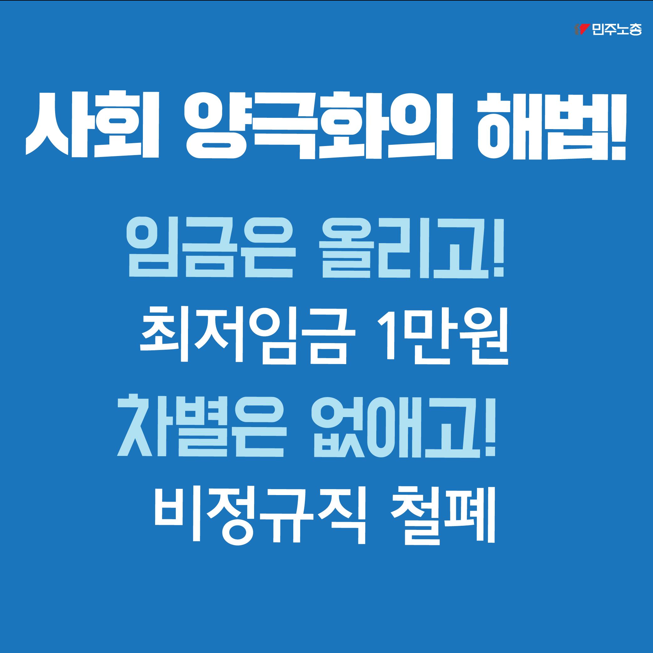 다른세상만들기-최종-09.png