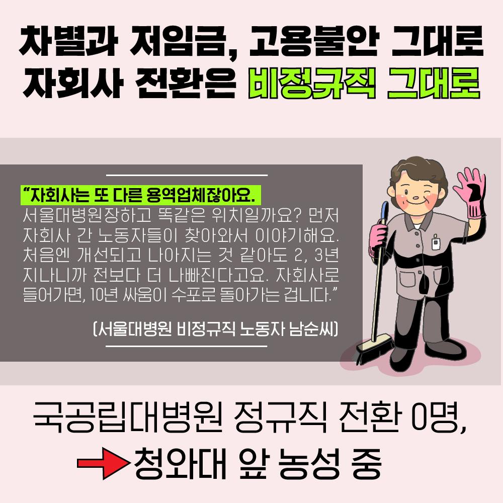 카드뉴스-05.jpg
