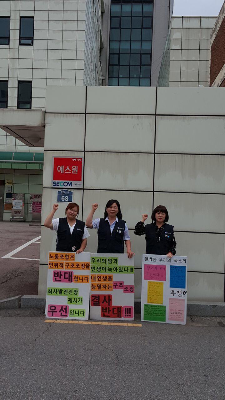photo_2018-09-14_15-27-24.jpg