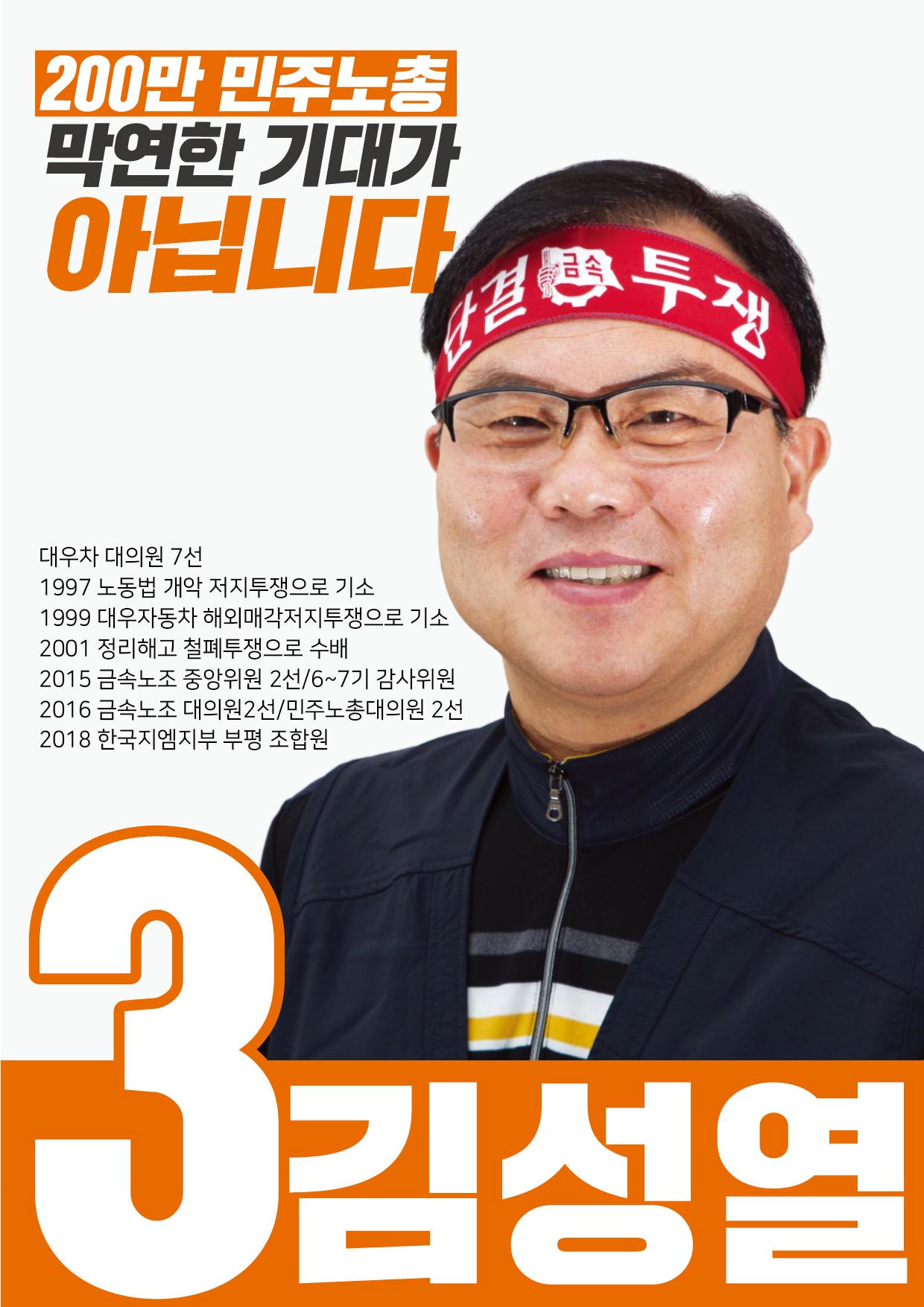 부위원장공보물A4(인쇄)14.png