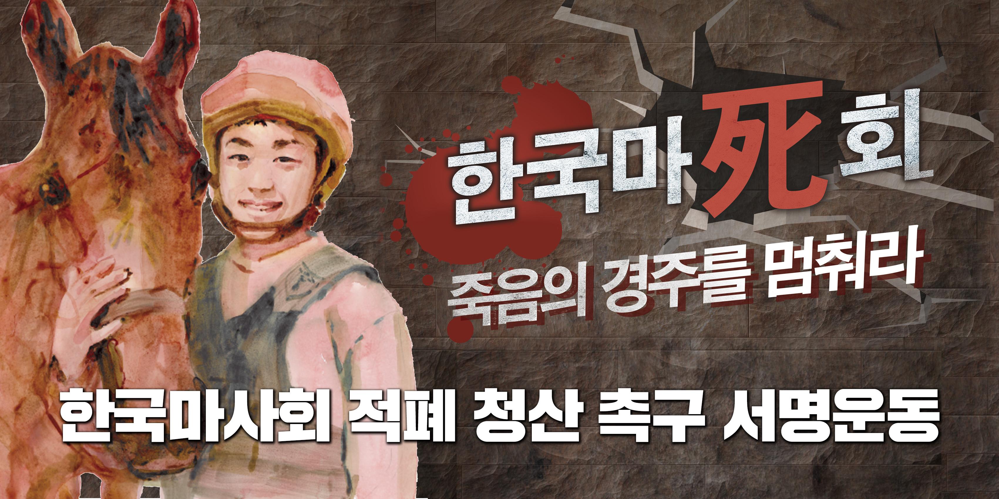 200205 서명운동 웹자보.jpg