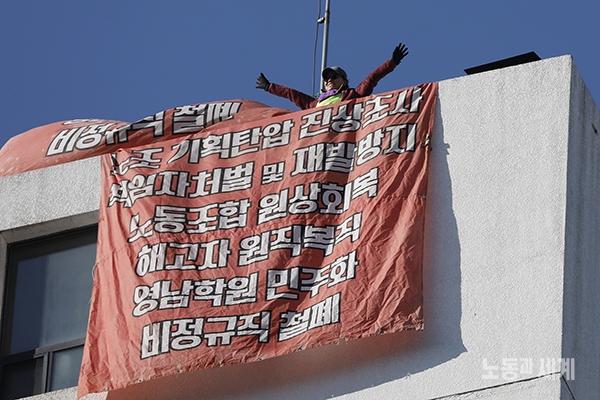 영남대의료원.jpg