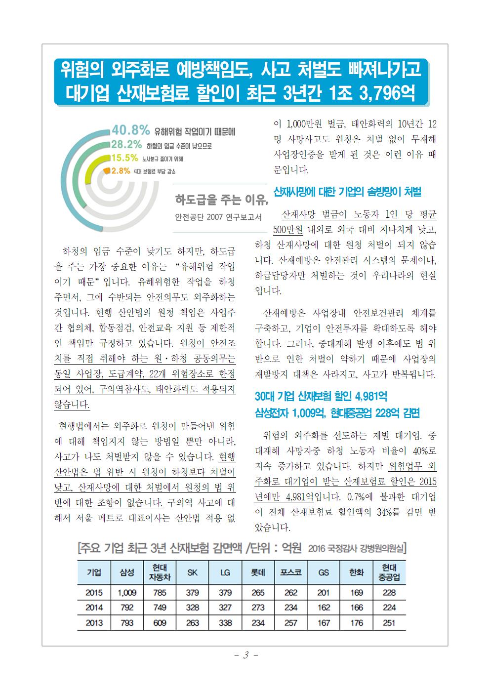 2018_교육지_1 (3).png