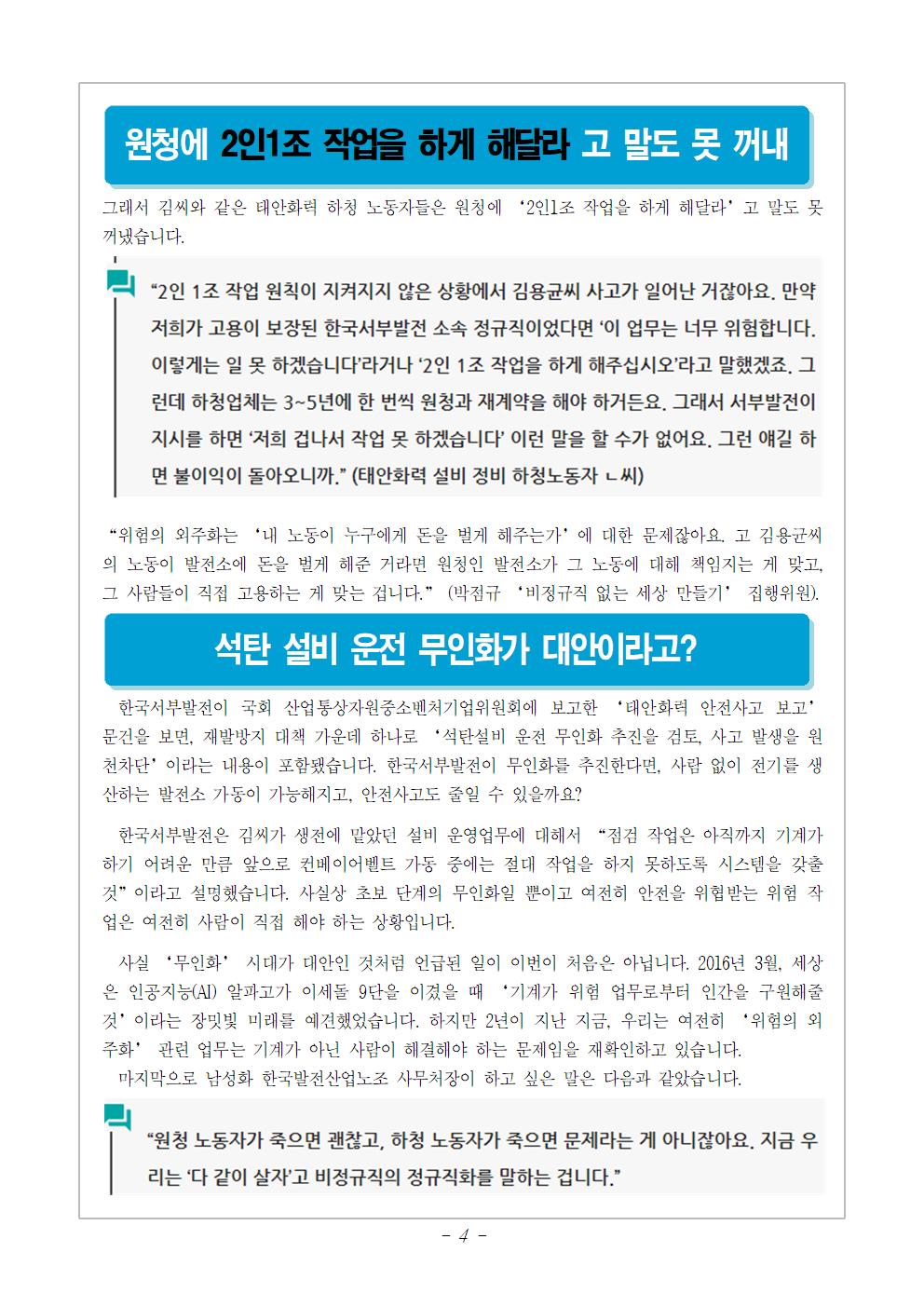 2018_교육지_부록004.png