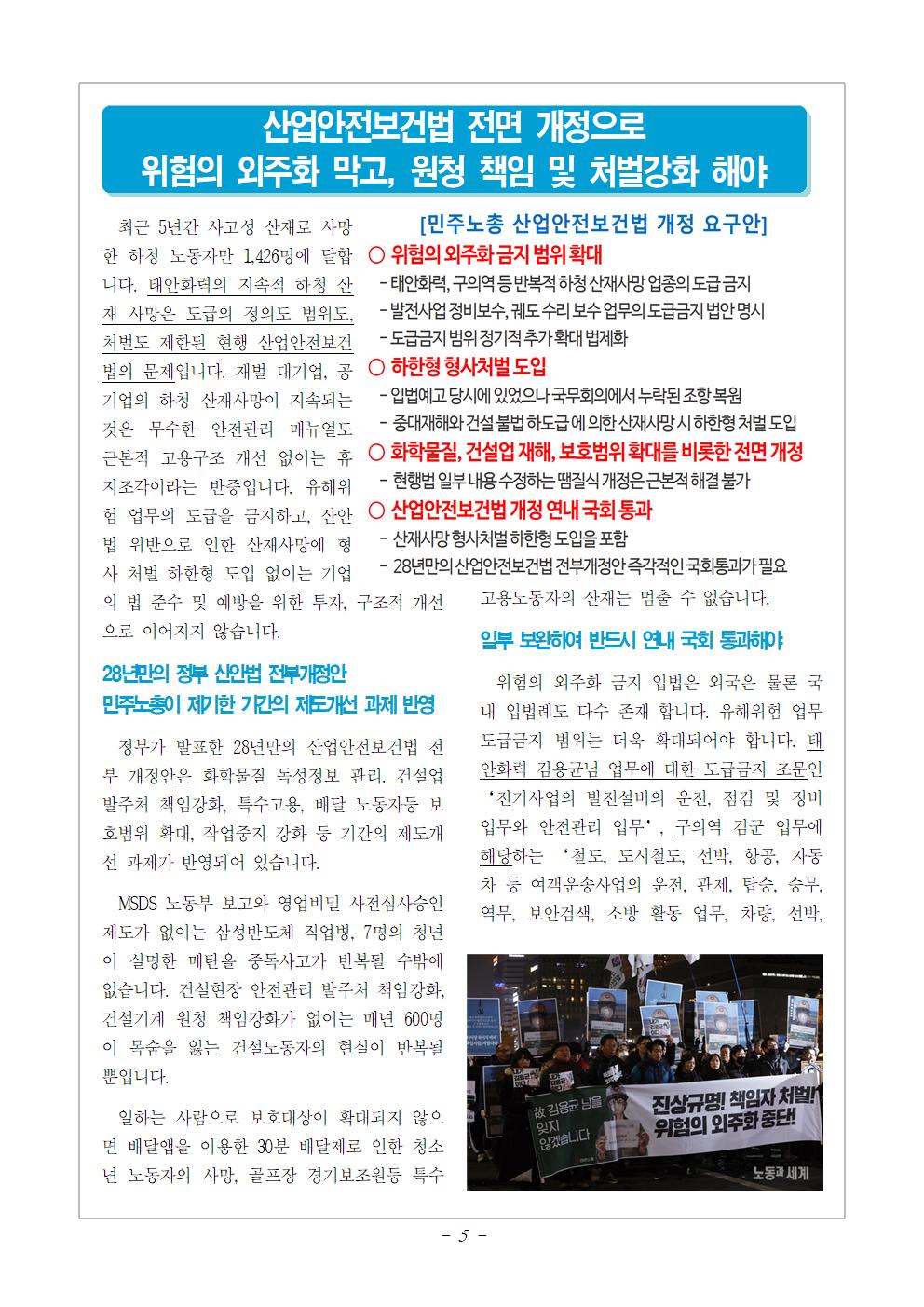 2018_교육지_1 (5).png