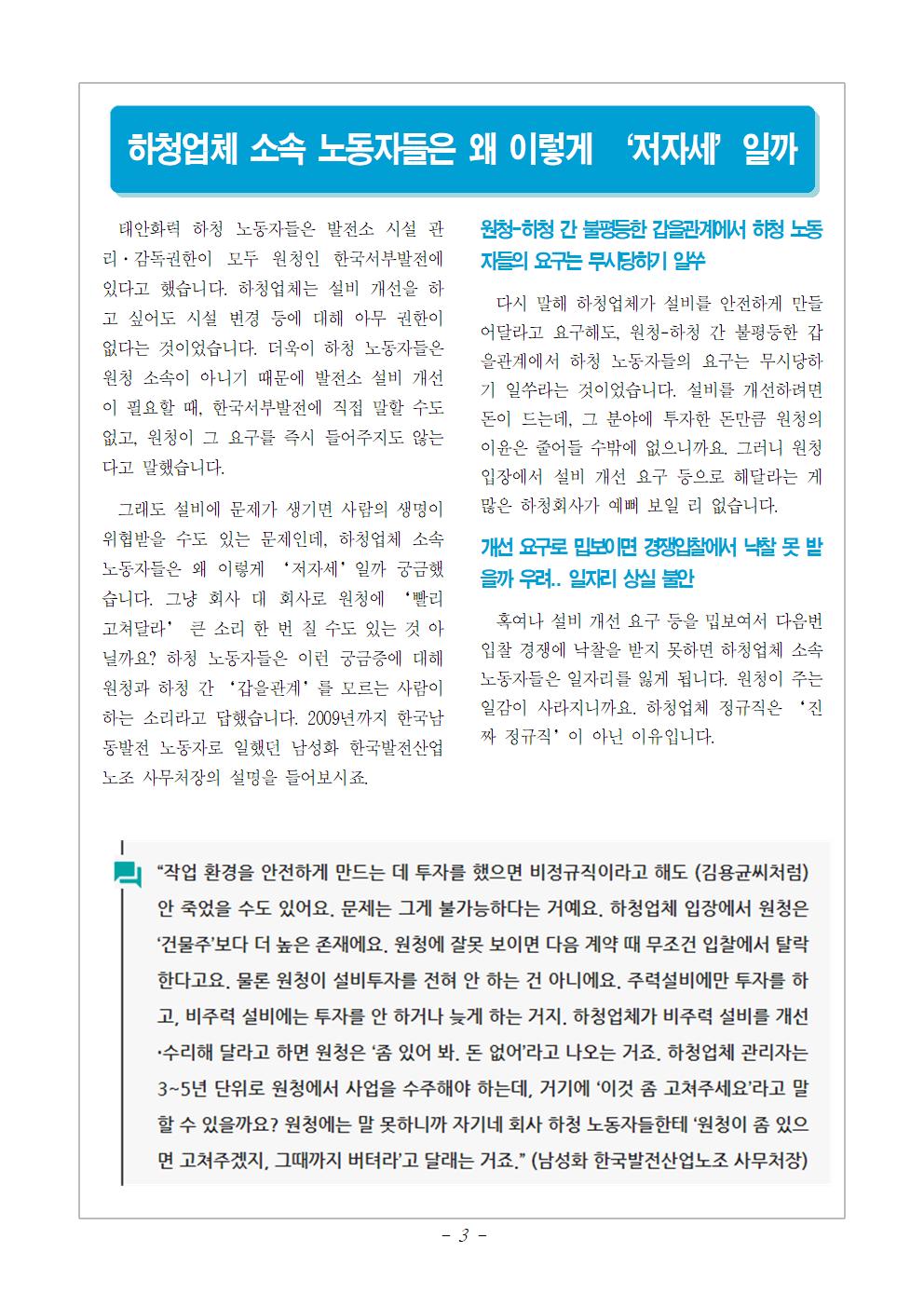2018_교육지_부록003.png