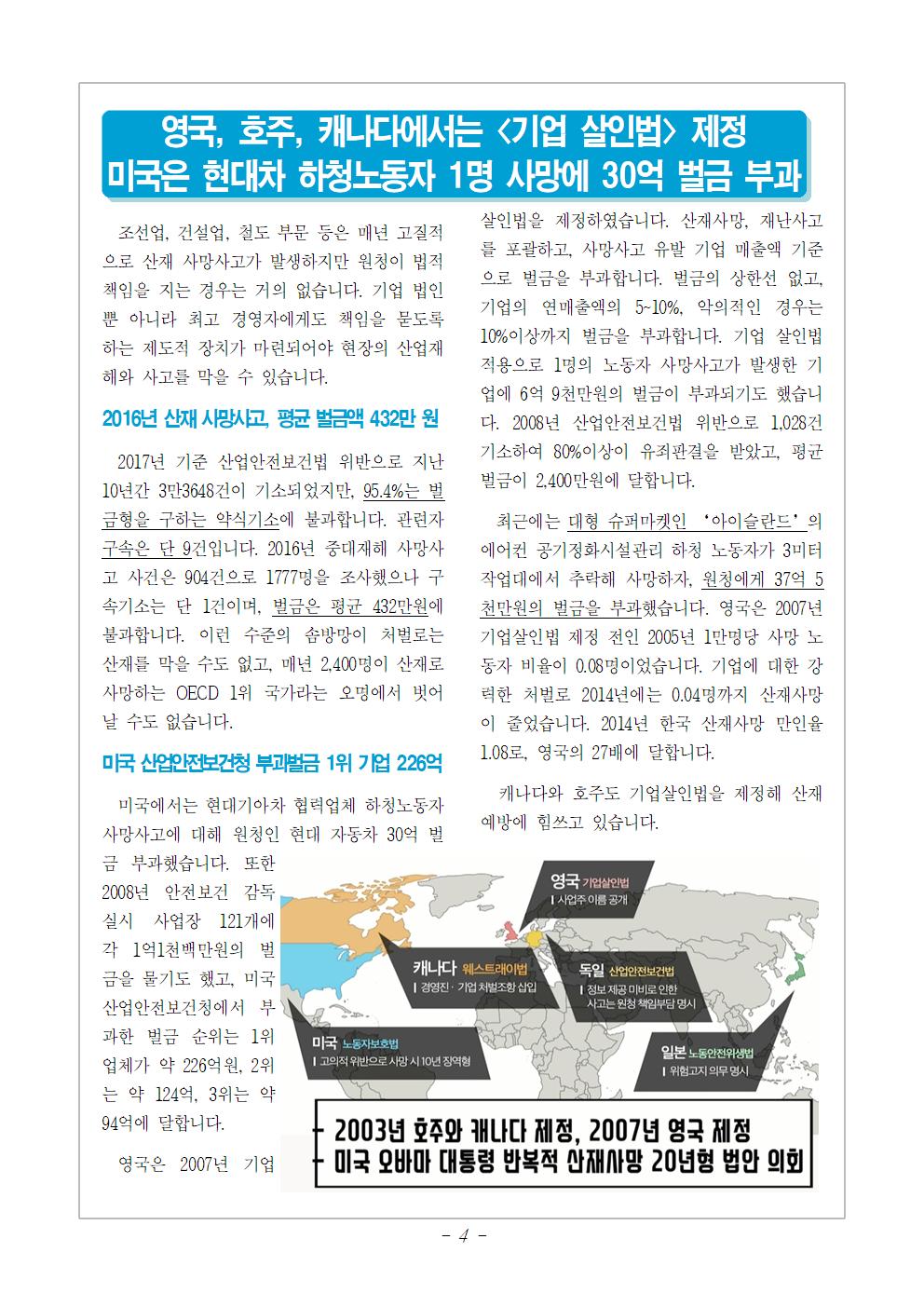2018_교육지_1 (4).png