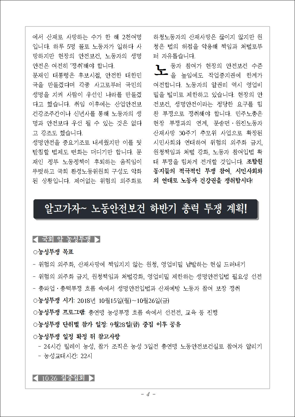 교육지_01호_004.png