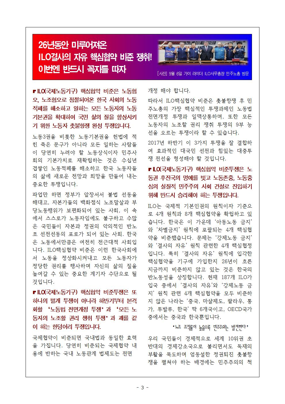 ilo현장교육지003.jpg