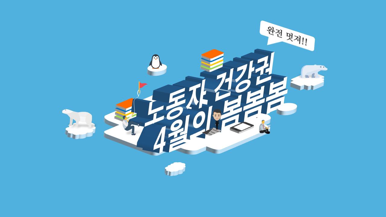 2018_4월사업_결산_fin_real.png