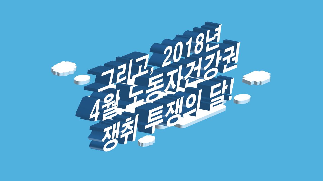 2018_4월사업_결산_fin_real_02.png