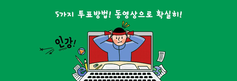 동영상 배너.png