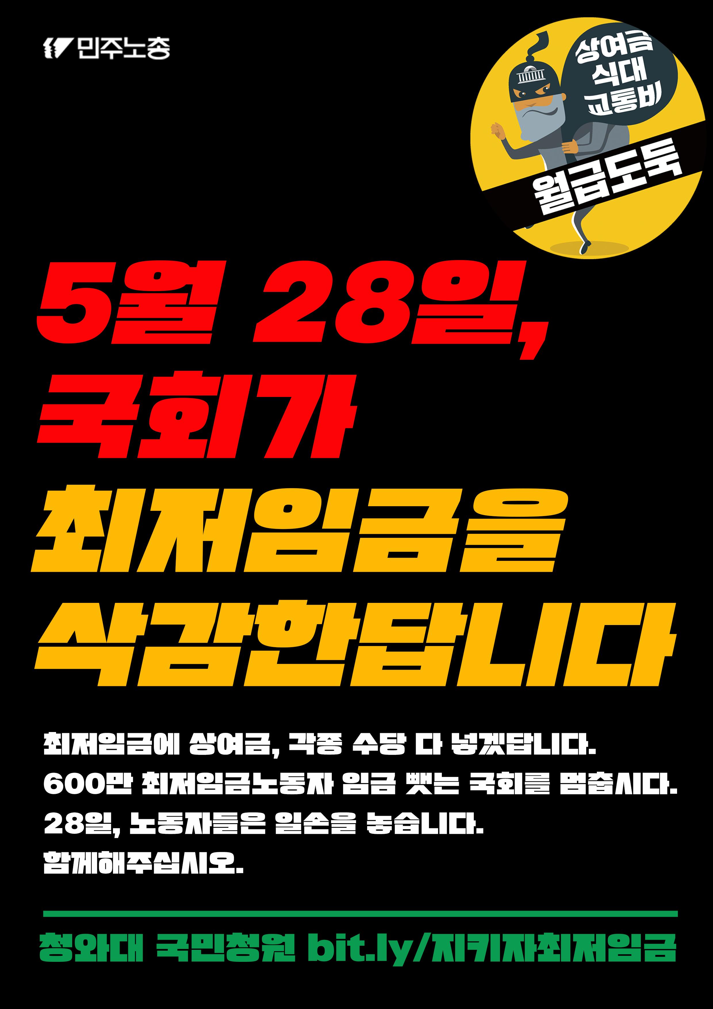 180525_포스터.png