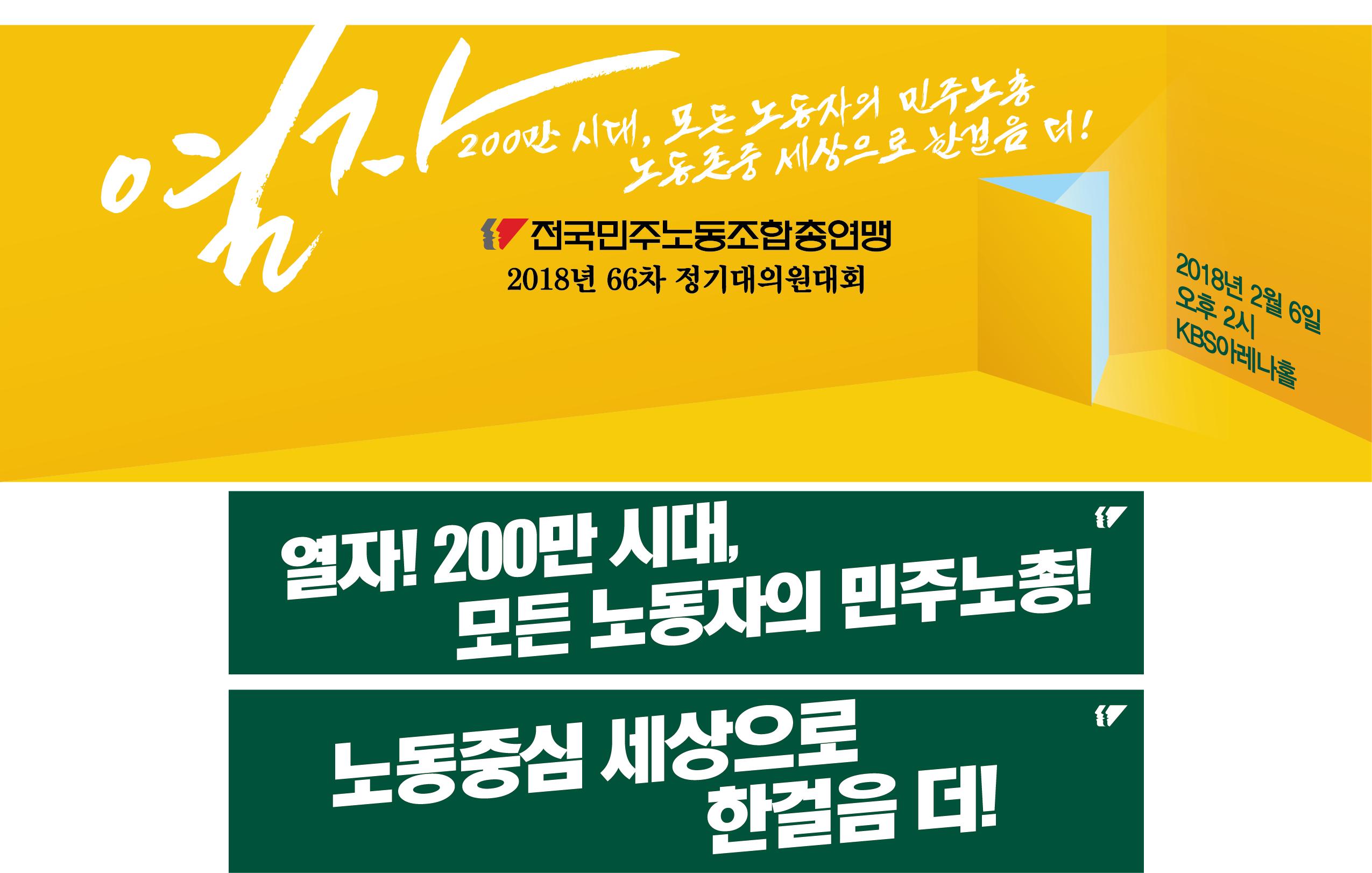 열자200만시대.png