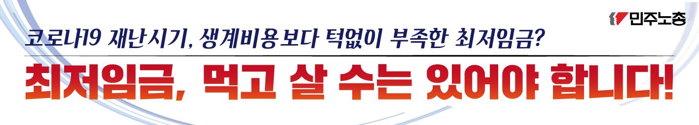 현수막.png