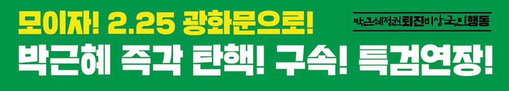 48시간-현수막.png