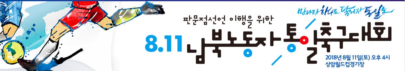 현수막1.png