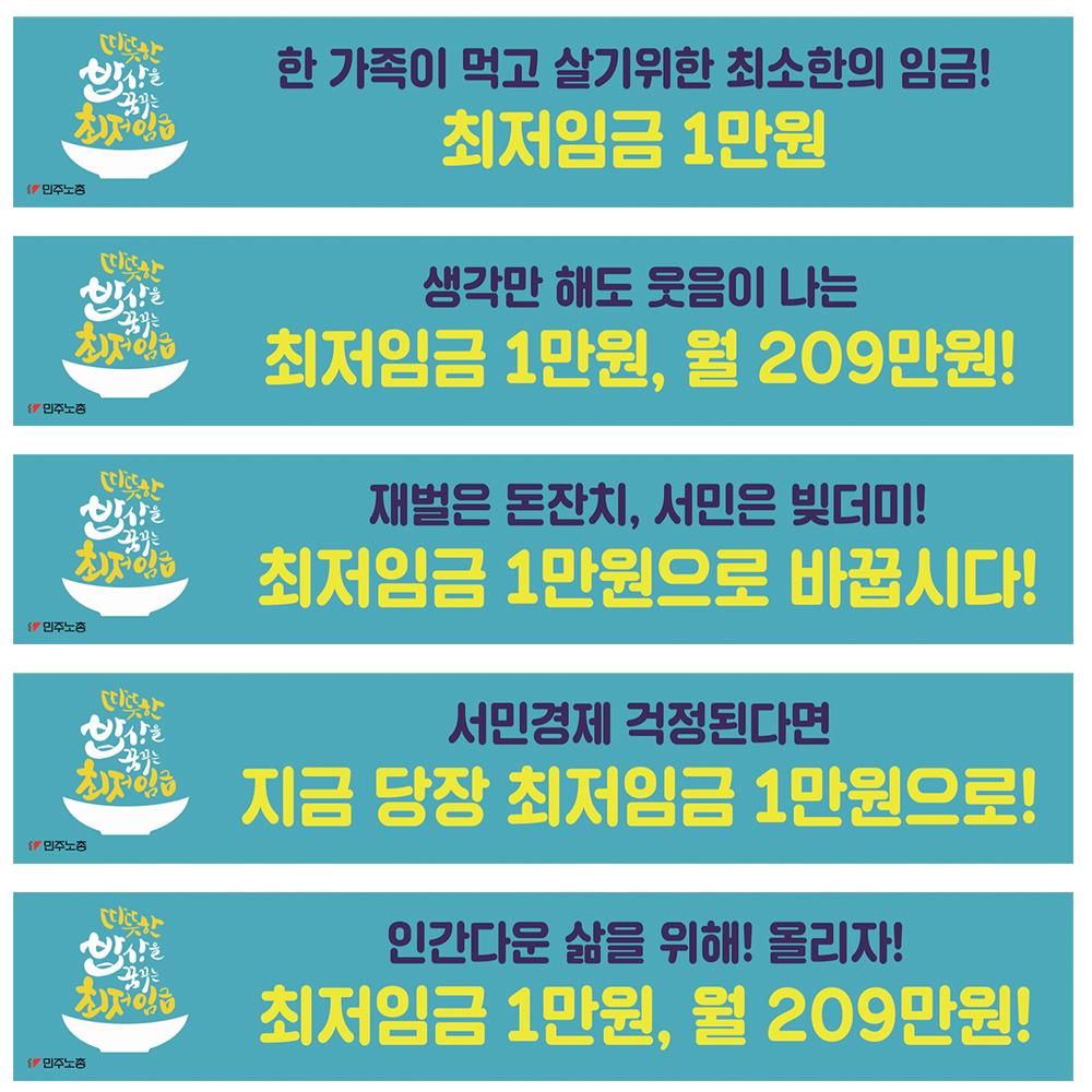 현수막 시안.png