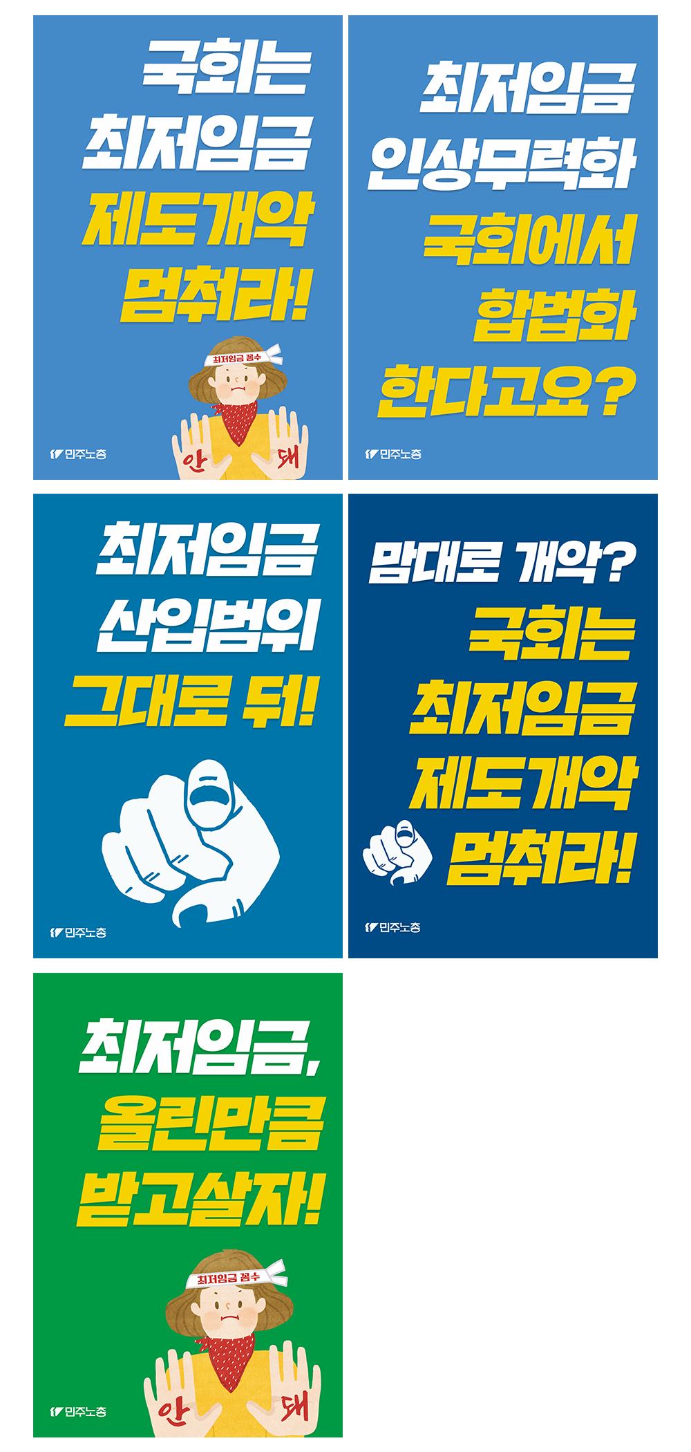 피켓_시안.png