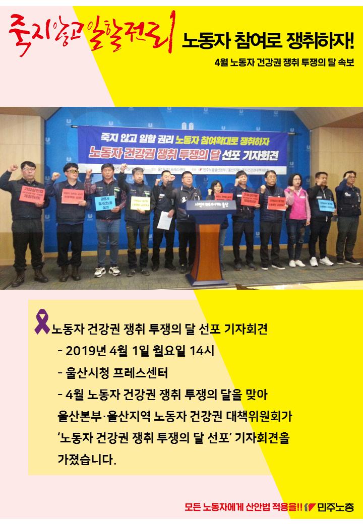 2019-4월사업_속보양식_예시.png