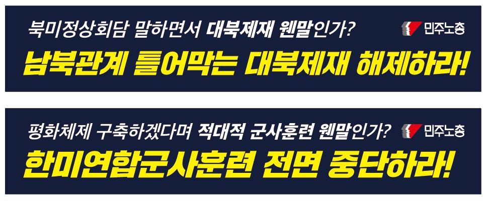 현수막이미지파일.JPG