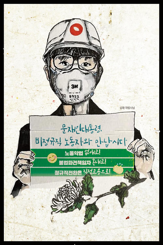 영정_스케치.png