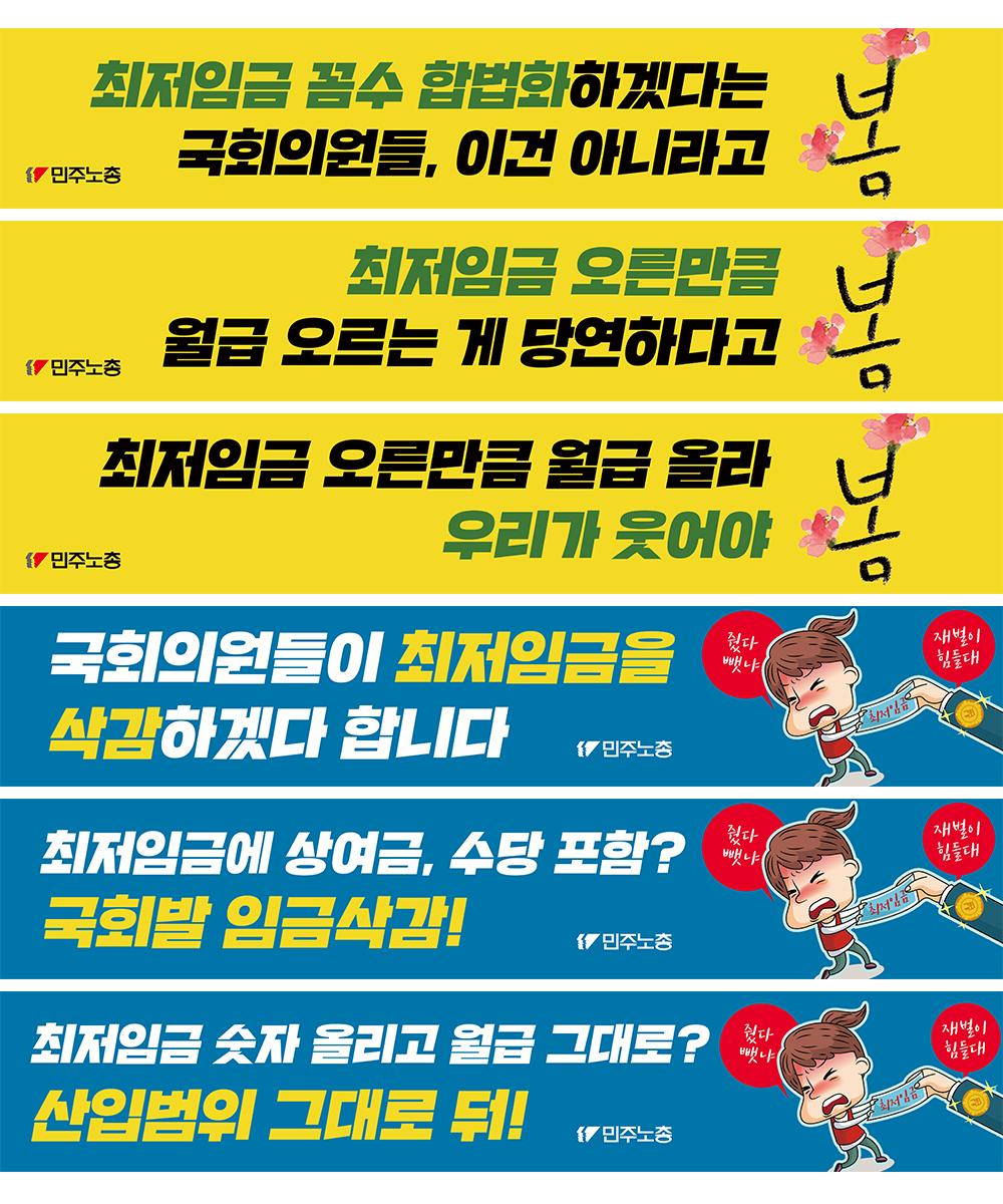 최임_현수막시안.png