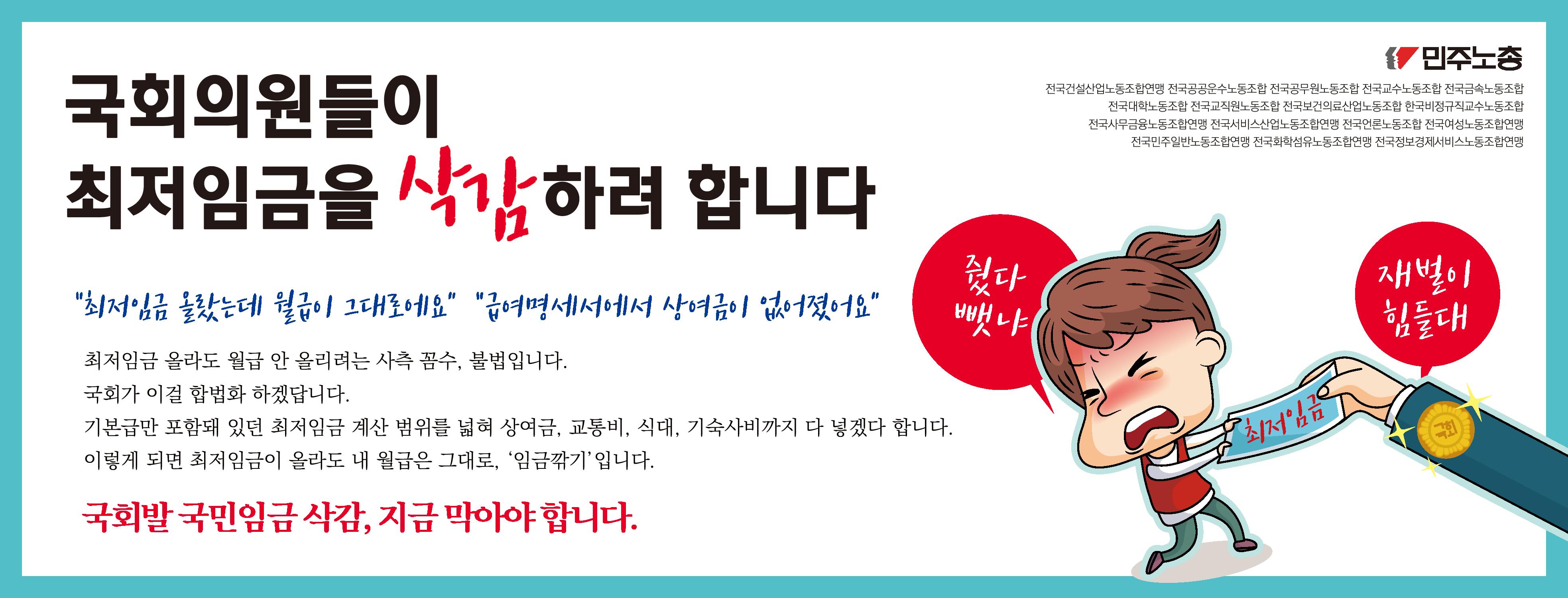 최임_신문.png