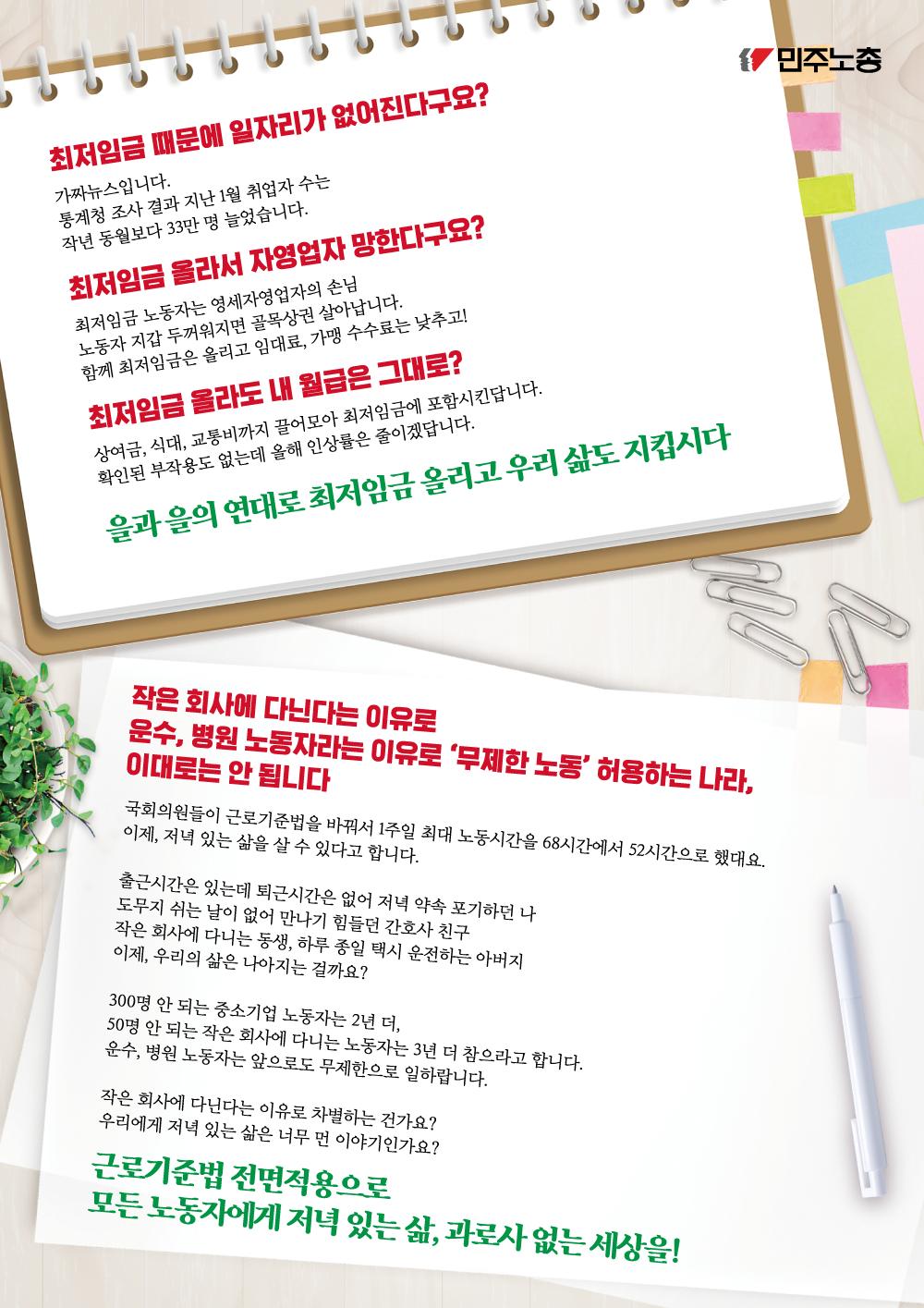 324유인물_공통.png