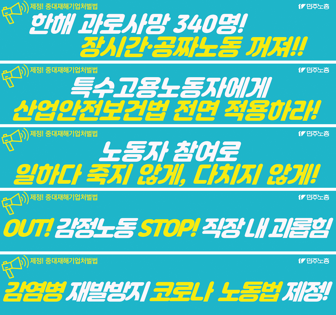 2020_4월_현수막_03모음.png