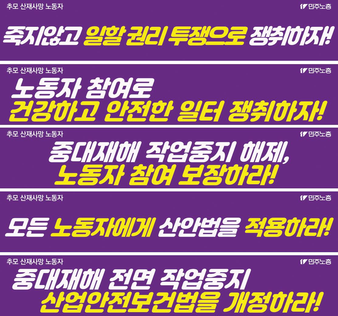 2020_4월_현수막_02모음.png