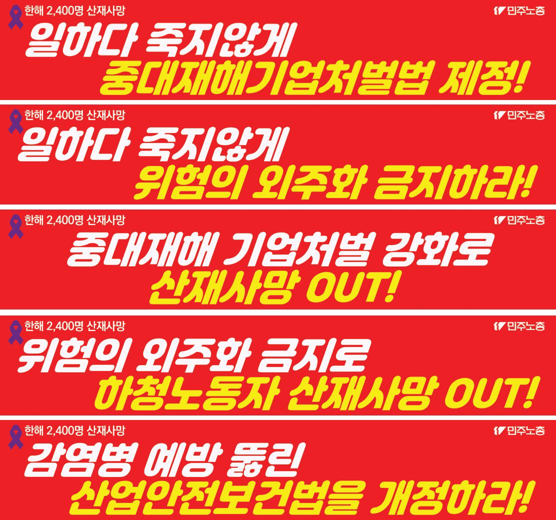 2020_4월_현수막_01모음.png