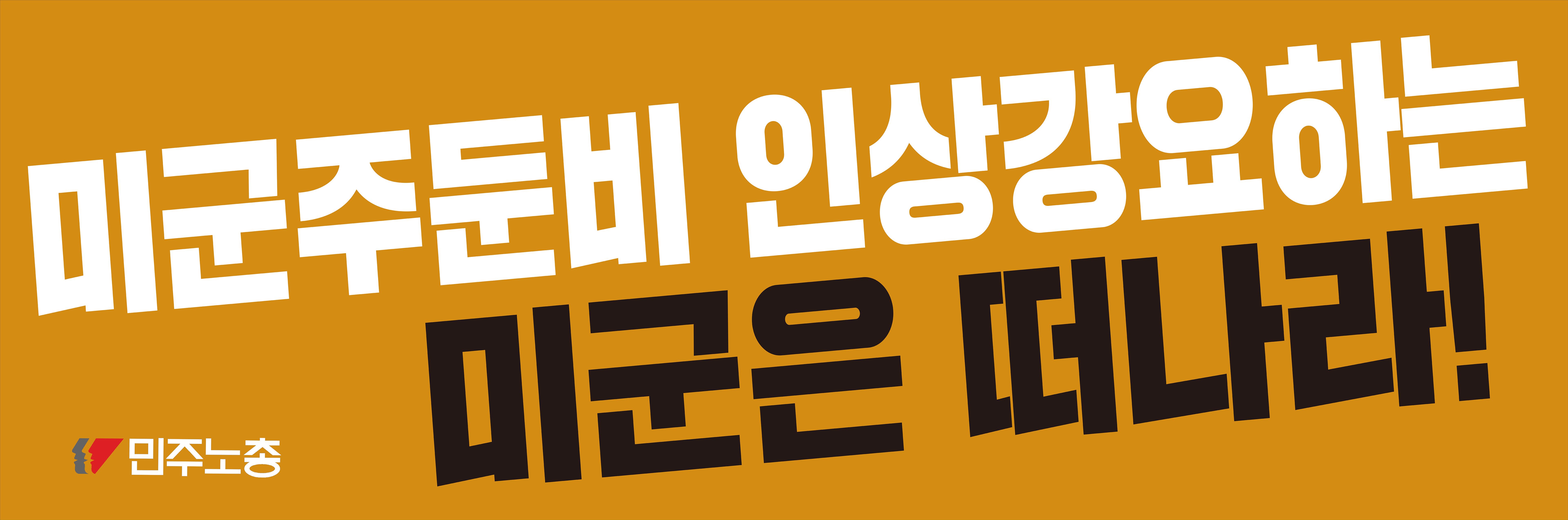 현수막3_300_90 사본 복사.png