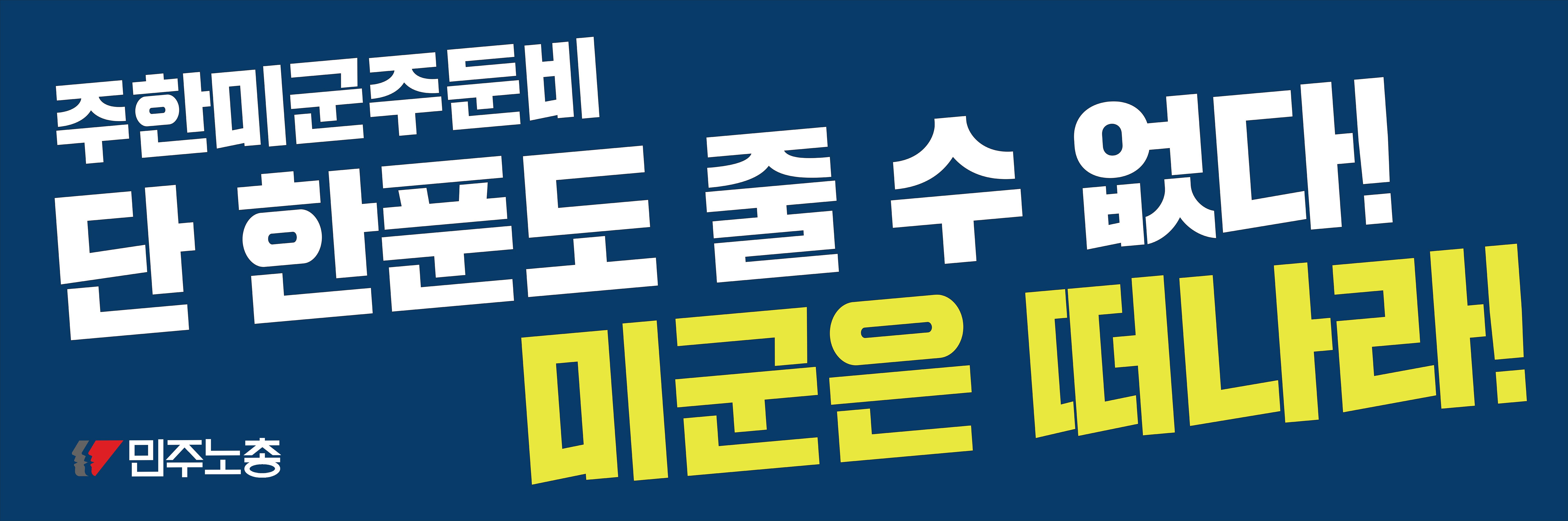 현수막1_300_90 사본 복사.png