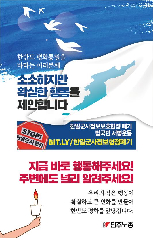 유인물-뒤.png