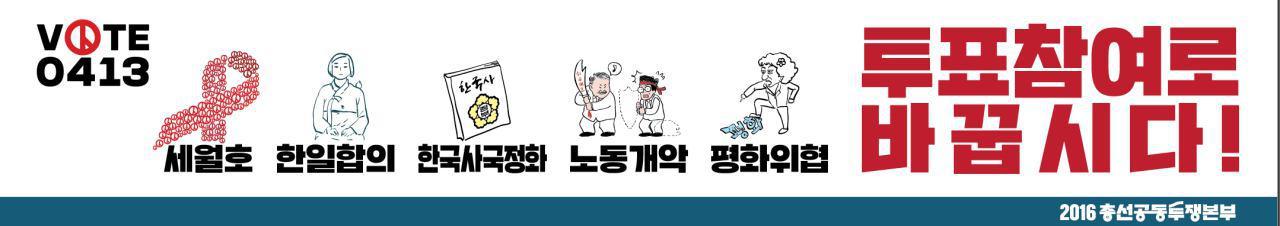 현수막.jpg