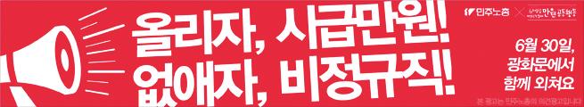 kctu_banner.jpg