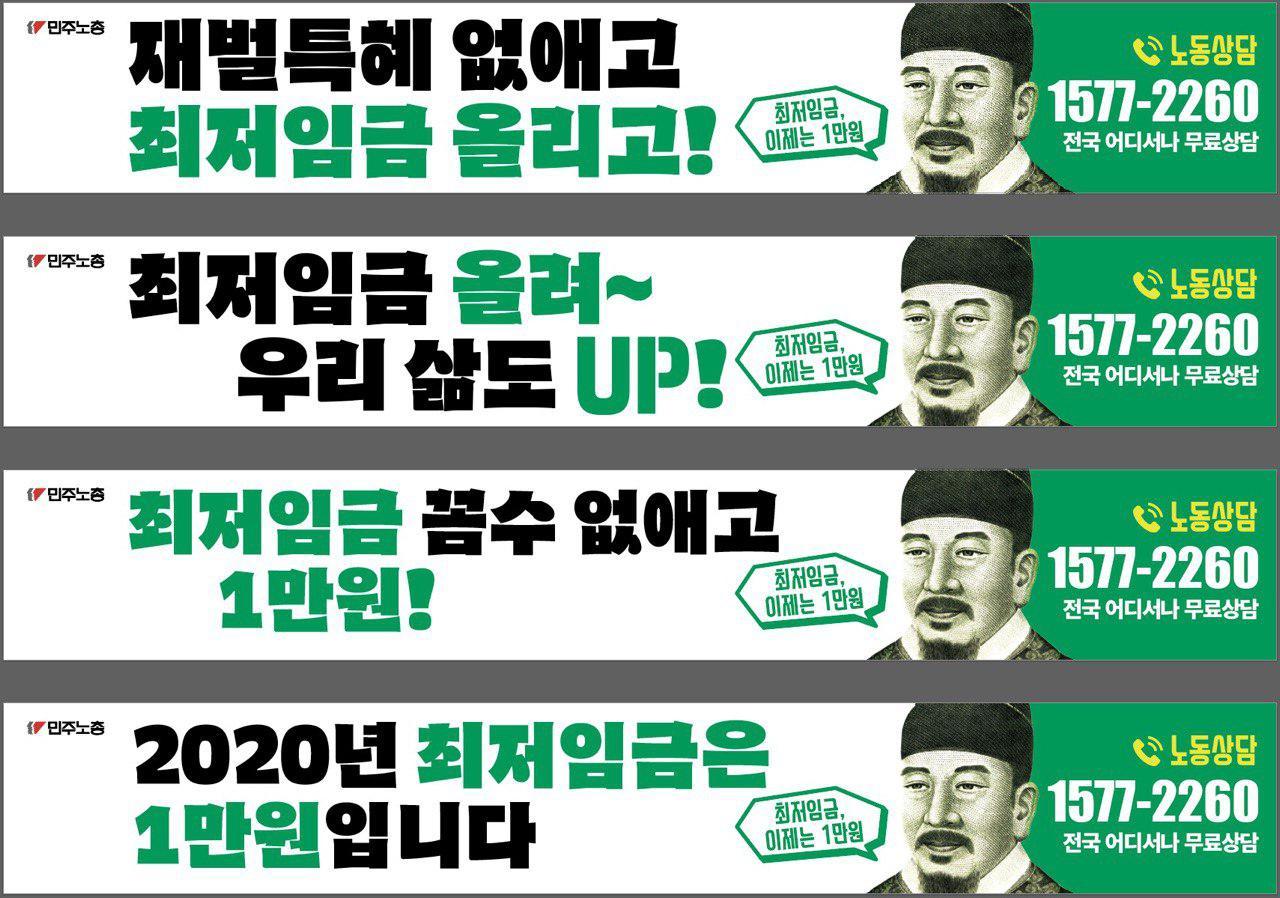 최임현수막1.jpg