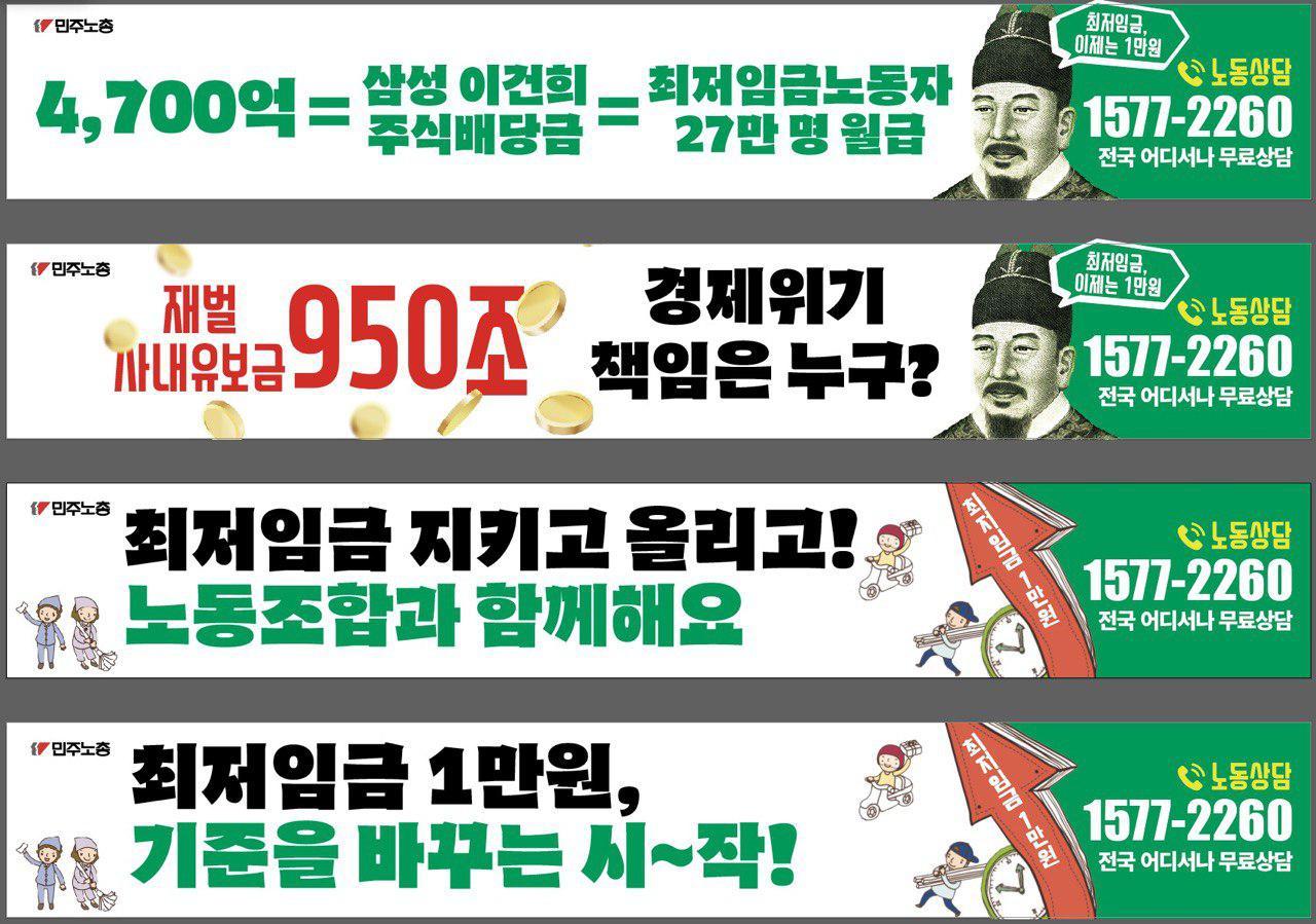 최임현수막2.jpg