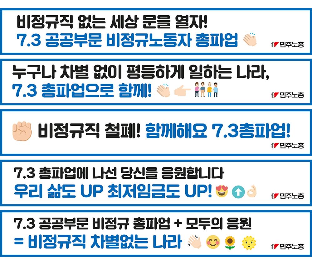 응원현수막.png