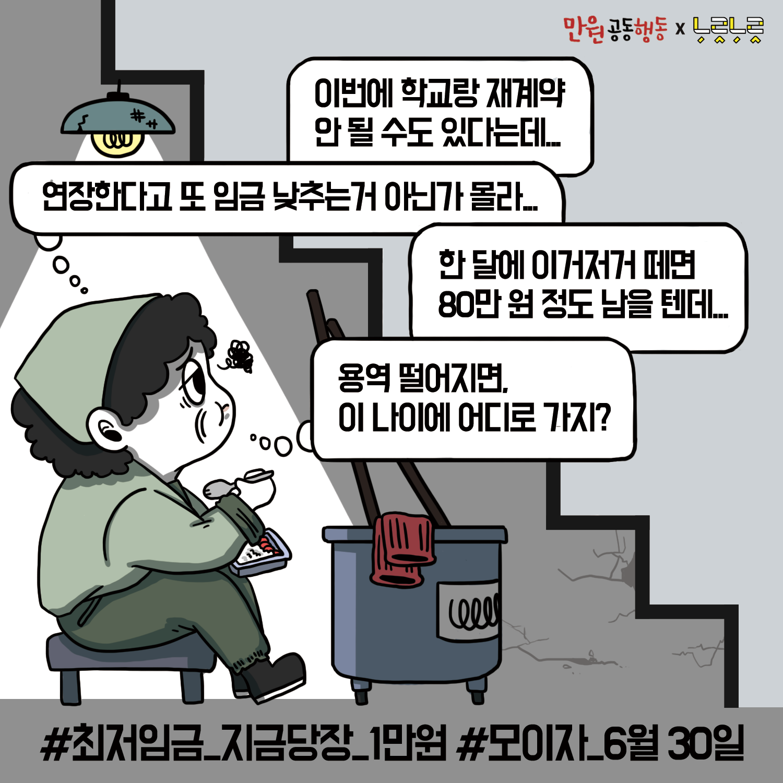 만원행동_72dpi.png