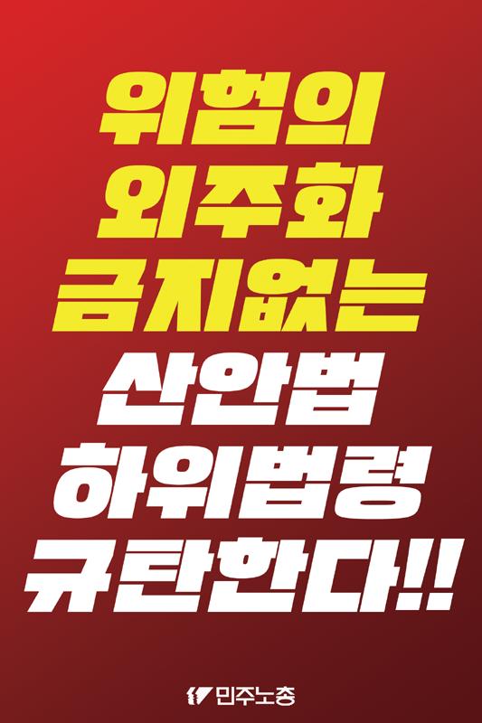 2019-0513_1인시위_피켓01.png