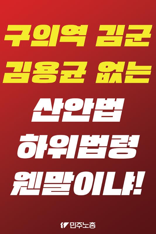 2019-0513_1인시위_피켓03.png