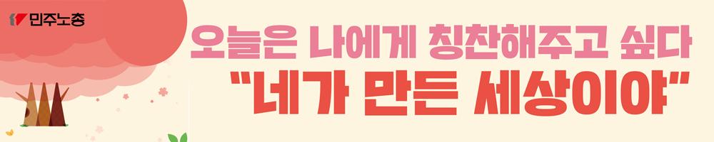 3.11.현수막3.png