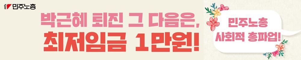 3.11.현수막2.png