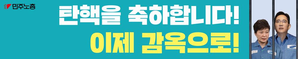 3.11.현수막4.png